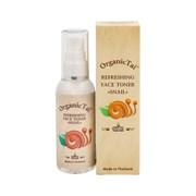 OrganicTai Освежающий тоник для лица с экстрактом улитки 60 мл