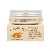 OrganicTai Интенсивный антивозрастной крем для лица с экстрактом улитки для комбинированной и жирной кожи 50 мл