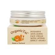 OrganicTai Интенсивный антивозрастной лифтинг-крем для лица с экстрактом улитки 50 мл