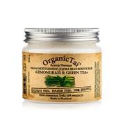 OrganicTai Натуральный увлажняющий скраб для тела с гранулами жожоба, лемонграсс и зеленый чай 200 гр
