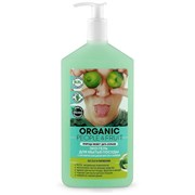 Organic People & Fruit Эко Гель для мытья посуды с органической дикой мятой и лаймом 500 мл