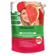 Organic People & Fruit Эко Кондиционер-ополаскиватель для белья с органическим арбузом 2 л дой-пак