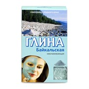 Фитокосметик Глина голубая Байкальская 100 г