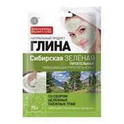 Фитокосметик Глина зеленая Сибирская питательная 75 г