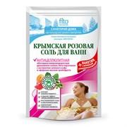 Фитокосметик Соль для ванн Крымская роза антицеллюлитная 500 г
