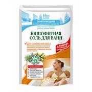 Фитокосметик Соль для ванн Бишофитная для снижения веса 500 г