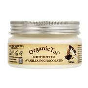 OrganicTai Крем масло для тела Ваниль в шоколаде 100 мл