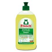 Frosch Средство для мытья посуды Лимон 500 мл