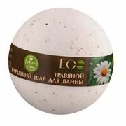 EO laboratorie Шипящий шарик для ванны Розмарин и лаванда 220 г