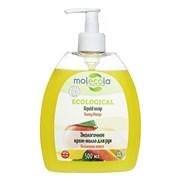 Molecola Экологичное крем-мыло Солнечное манго 500 мл