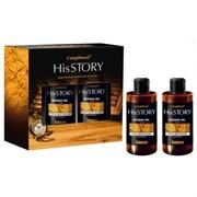 Подарочный набор для мужчин His Story №996 Compliment Tobacco