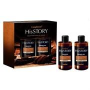 Подарочный набор для мужчин His Story №998 Compliment Leather