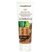 Compliment Деликатный кофейный гоммаж для лица с глиной и корицей 80 мл