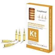 Compliment Кератин+ Активный комплекс для волос двойного действия 8*5 мл