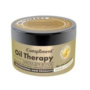 Compliment Маска для волос Oil Therapy с маслом арганы 500 мл
