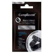 Compliment Маска-пленка для лица против раздражений, прыщей и черных точек для жирной и проблемной кожи 9 г