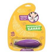 Etude Organix Бальзам для губ extra-уход Шоколадный банан 10 мл