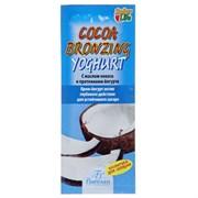 Флоресан Крем-йогурт Актив для устойчивого загара 15 мл