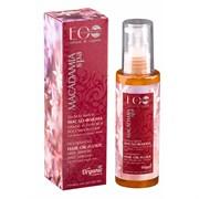 Эколаб Питательное масло-флюид для глубокого восстановления кончиков волос 100 мл
