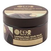 Эколаб Ламинирующая Маска для волос Ультра-питание и рост волос 250 г