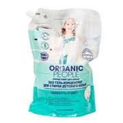 Organic People Эко гель для стирки детского белья 2 л дой-пак