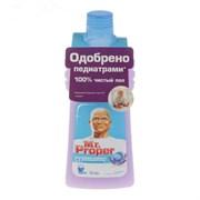 Mr.Proper Моющая жидкость для уборки Лаванда 500 мл