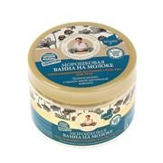 Рецепты Бабушки Агафьи на 5 соках Ванна для тела на молоке морошковая