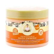 Рецепты Бабушки Агафьи на 5 соках Маска для волос облепиховая Интенсивное питание и восстановление