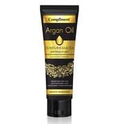 Compliment Лифтинг-маска для лица и шеи для всех типов кожи Argan Oil 75 мл