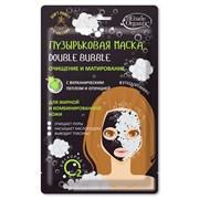 Etude Organix Пузырьковая маска для лица Double Bubble Очищение и матирование 25 г