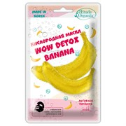 Etude Organix Кислородная маска для лица Wow Detox Banana 25 г