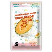 Etude Organix Detox Кислородная маска для лица Wow Detox Melon 25 г