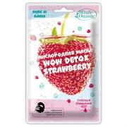Etude Organix Detox Кислородная маска для лица Wow Detox Strawberry 25 г