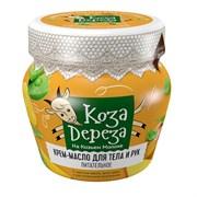 Коза Дереза Крем-масло для тела и рук питательное 175 мл