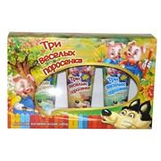 Подарочный набор для детей Три веселых поросенка №704