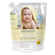 Organic People Био бальзам гипоаллергенный для стирки детского белья 2 л