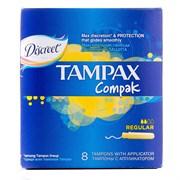 Tampax Compak Тампоны женские гигиенические с аппликатором Regular 8 шт