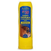 Солнцезащитный крем Защита татуажа SPF 50 Флоресан 125 мл
