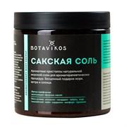 Сакская соль для ванны Energy Botavikos 650 г