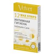 Velvet Восковые полоски для деликатных зон Интимная гигиена 12 шт