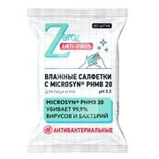 Антибактериальные влажные салфетки для лица и рук ZERO Anti-virus 20 шт