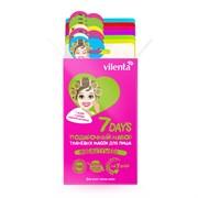 Vilenta Подарочный набор тканевых масок Beauty week 7 Days