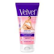 Крем-гель замедляющий рост волос после депиляции с успокаивающим эффектом Velvet 200 мл
