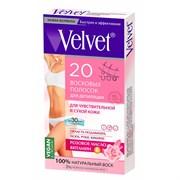 Восковые полоски для депиляции для чувствительной и сухой кожи Velvet 20 шт