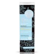 Крем для лица ночной для жирной и комбинированной кожи Natura Siberica 50 мл