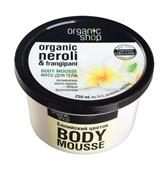 Organic Shop Мусс для тела Балийский цветок 250 мл