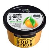Organic Shop Скраб для тела Сицилийский апельсин 250 мл