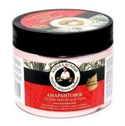 Банька Агафьи Густое амарантовое масло для тела