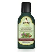 Рецепты бабушки Агафьи Масло для волос восстанавливающее