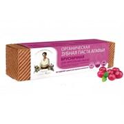 Рецепты бабушки Агафьи Органическая брусничная зубная паста для укрепления эмали